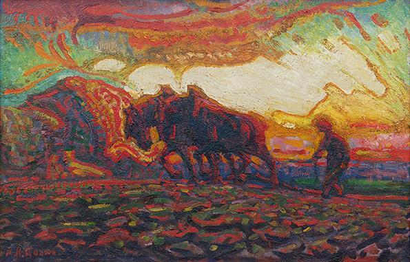 ADRIAAN HERMAN GOUWE (1875-1965)  Farmer Ploughing (CA.1910)
